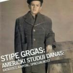 Grgas, Američki studiji danas